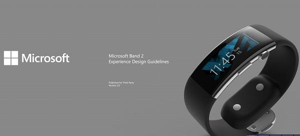 Postavke Microsoft Band 2: Uključivanje / isključivanje načina gledanja, Automatsko postavljanje vremena, Koristi štopericu