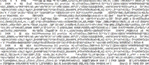 WordPad n'affiche pas de texte ou s'ouvre avec des symboles étranges